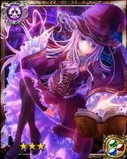 Magic Engineer Rigel R++