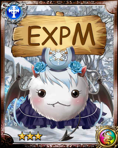 File:Ice Queen Kujata.png