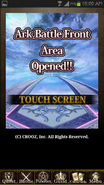 Ark World End Screenshot 13