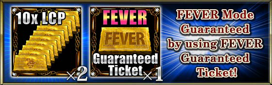 File:Gravity Line FEVER Guaranteed CP Ticket Pack.png