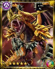 God Dragon Vargheind SR