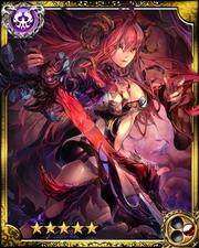 Dragon General Rashnu SR