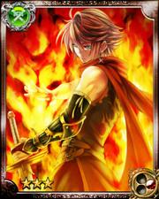 Pyro Swordsman Arth R