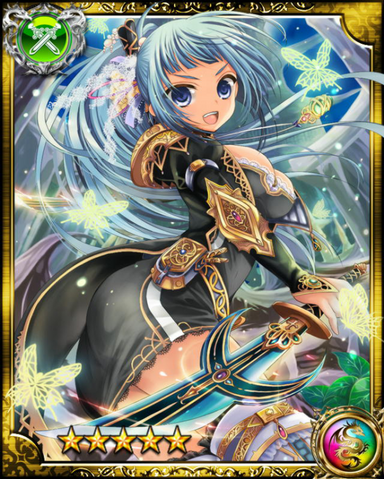 File:Treasure Master May SR.png