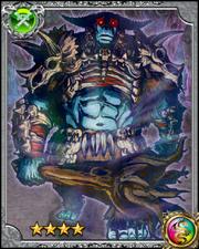 Nunu, Mountain Giant