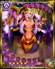 Poison Queen Dominacia SR