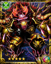 Chain Ox Vadenzios SR