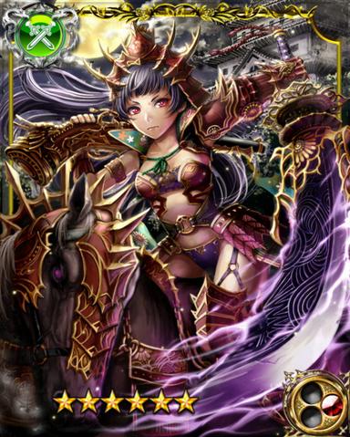 File:Ruthless Nobunaga SSR.png