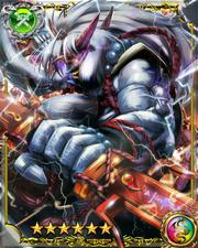 Sword of Kusanagi SSR