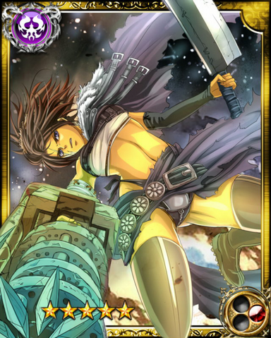 File:Dragon Feud Warrior Nero SR.png