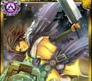 Dragon Feud Warrior Nero