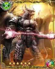 Dragon Emperor Galvan SSR