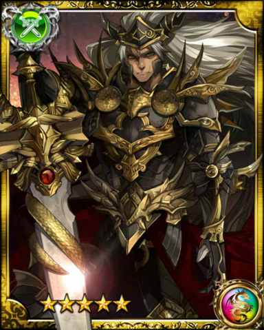 File:Claymore Knight Roland SR.png