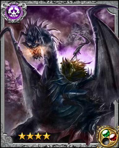 File:Evil Dragon Rider Gwiber RR+.png