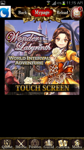 File:Wonder Labyrinth Screenshot 1.png