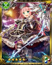 Fairy Magician Elfie SR++