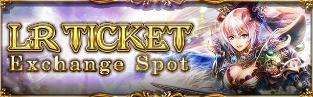 LR Ticket Exchange Spot Banner 15