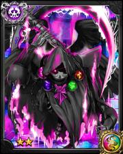 Reaper NN