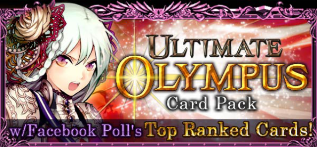 File:Ultimate Olympus Banner 2.png