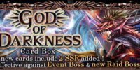 God of Darkness Card Box