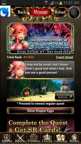 File:Machination of Dragonia Screenshot 1.png