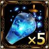 Galactic Water x5 Icon