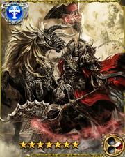 Imperial Odin LR