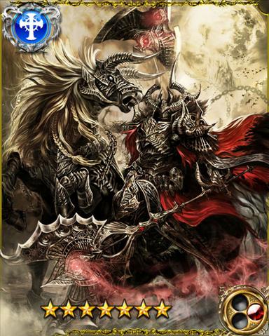 File:Imperial Odin LR.png