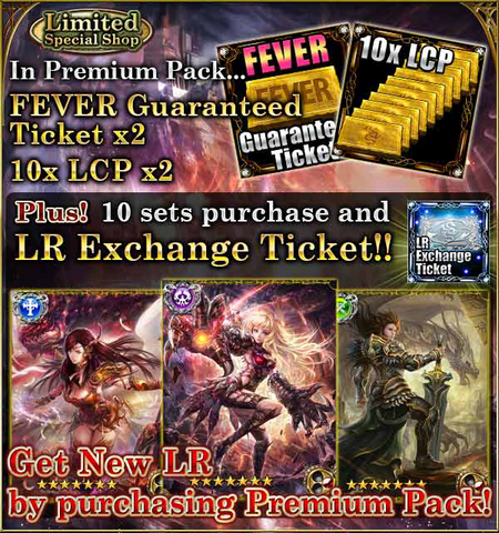 File:Lunar Colosseum Card Pack Detail.png