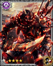 Vengeful Demon Arahabaki RR