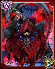 Reaper N++