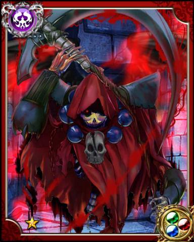 File:Reaper N++.png