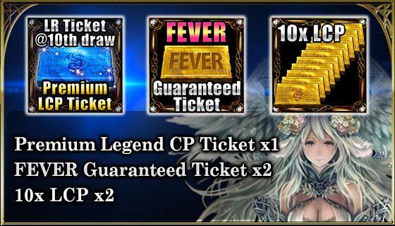 File:Transcend Gate Premium Legend CP Pack.png