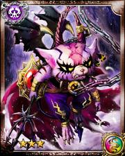 Hired Devil Punish R