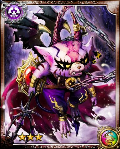 File:Hired Devil Punish R.png