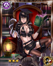 Evil Teacher Saint-Germain R