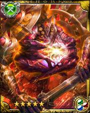 Evil God Magatsukami SR++