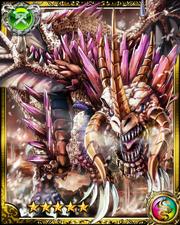 Gold Dragon Golganos SR