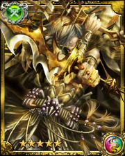 Two-Sword Knight Bernard SR