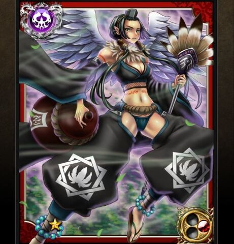 File:Amatsuki N.jpg