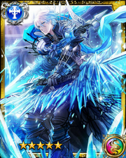 Ice Knight Iseult SR