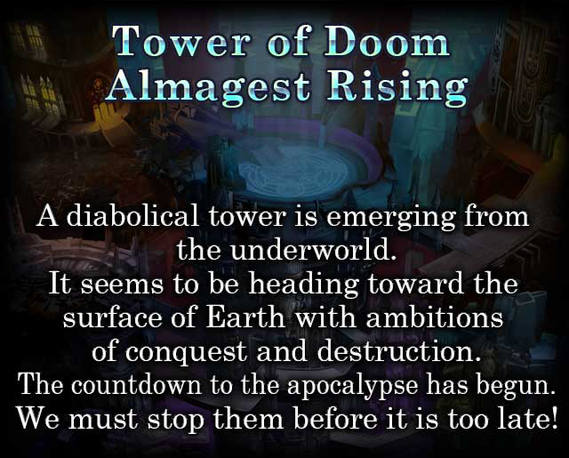 Tower of Doom Almagest Rising