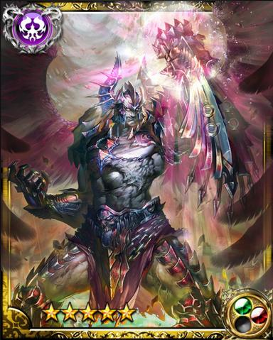 File:Demon Fist Angel Sandalphon SR+.png
