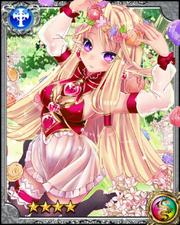 Beautiful Tree Princess Grancia RR