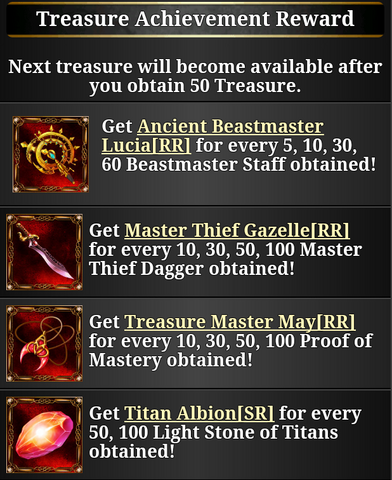 File:Dragonian Colosseum Treasures.png