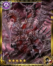 Ancient Dragon Megido SR