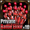Private Battle Elixir x10 Icon