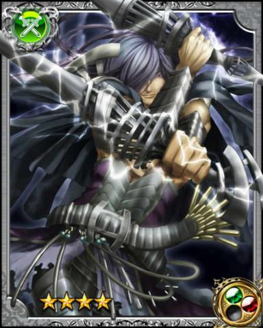 File:Two-Sword Knight Bernard RR+.png