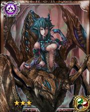 Queen Arachne Kiania R++