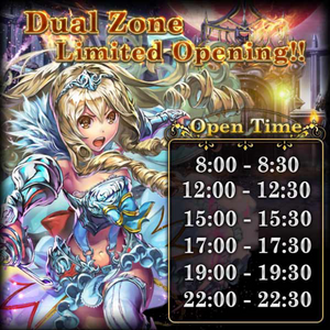 Lunar Colosseum Limited Opening